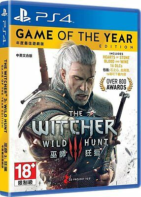 MSRNY PS4 The Witcher 3 Wild Hunt Game Of The Year Edition Chinese +English subs