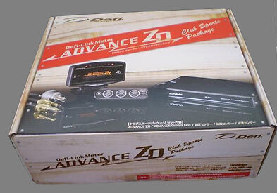 DEFI ADVANCE ZD Club Sports Package DF09703