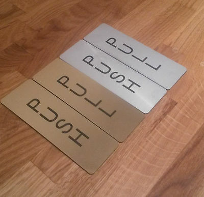 Push and Pull Door Signs with Self Adhesive Backing Brushed Gold or Silver