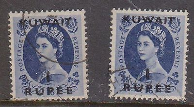 (LU123) 1950's Kuwait 2stamps GB 1/6d QEII stamps O/P 1rupee
