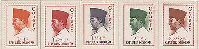 (ID-11) 1965 Indonesia 20stamps partial set new currency