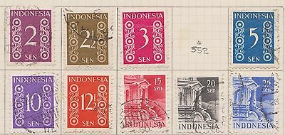(ID-2) 1949 Indonesia New currency 20 stamps partial set