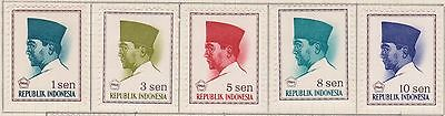 (ID-12) 1966 Indonesia 18stamps partial set SUKANO