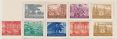 (ID-8) 1960 Indonesia partial set of 9stamps agricultural products