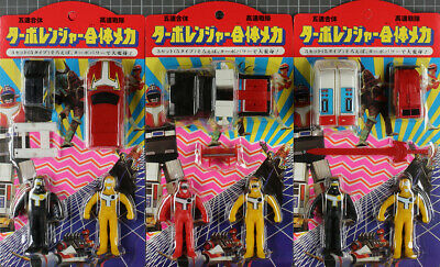 Action Figure Power Rangers Power Rangers import Taiwan 3 blisters