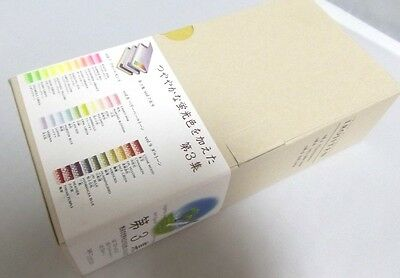 TOMBOW Irojiten Vol.3 Color Pencils Dictionary (Seascape) CI-RTC-30C