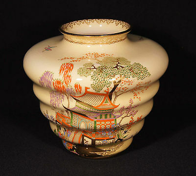 Carlton Ware Baluster Vase Enamelled Chinese Temple Chinoiserie Pattern Yellow.