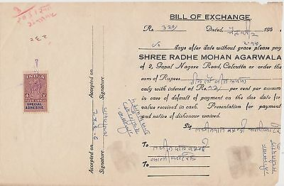 (LY-11) 1950 India bill of exchange &1stamp (H)