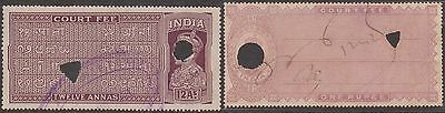 (LY-4) 1940 India 12a&1R court fee stamps used (A)