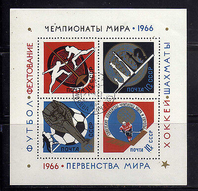RUSIA-URSS/RUSSIA-USSR 1966 USED SC.3232 Chess,soccer,fencing,ice hockey