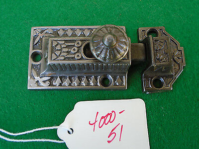 VINTAGE EASTLAKE CAST STEEL CABINET LATCH w/ KEEPER   (4000-51)