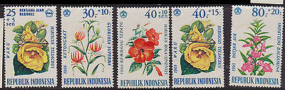 (LX72) 1965 Indonesia set of 6 flowers 25R to100R MUH