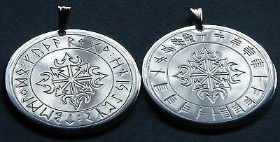 CHAOS STAR selectively with Rune circle or Ogham script