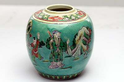 Antique Chinese Porcelain Ginger Jar Three Immortals 19th century Kangxi
