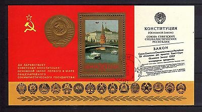 RUSIA-URSS/RUSSIA-USSR 1978 USED SC.4705 Russian Constitution