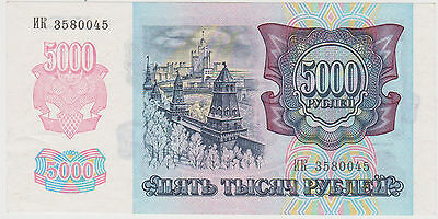 (WQ-44) 1992 Russia 5000 rubles bank note UNC (E)