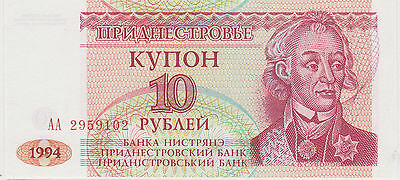 (WQ-37) 1994 TRANSNISTRIA 10 ruble bank note UNC (C)