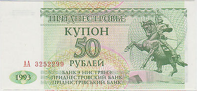 (WQ-35) 1994 TRANSNISTRIA 50 ruble bank note UNC (A)