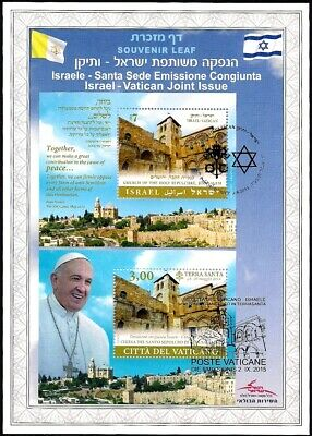 Israel & Vatican Joint Issue 2015 - Church Of The Holy Sepulchre - Souvenir Leaf
