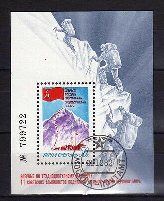 RUSIA-URSS/RUSSIA-USSR 1982 USED SC.5106 Scaling Everest