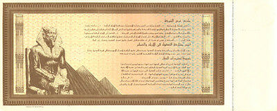 $1,000 Egyptian Bond   Badr certificate Egypt pound paper money currency