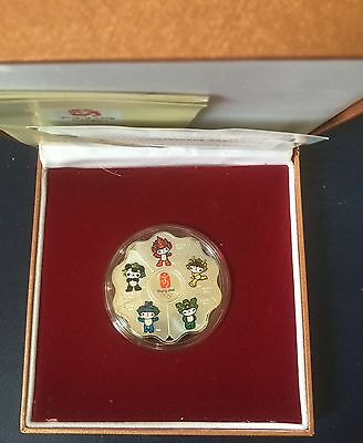 2008 Beijing Olympic Games Silver Plated Coloured Flower-shaped Mascots Medal