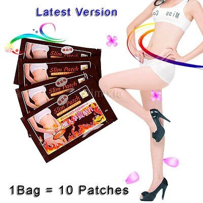 10X Slimming Patches Fast Weight Loss Control Slim Patch Burn Fat Belly Detox