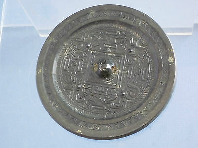 Han Dynasty Carved Ancient Bronze Mirror