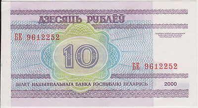 (WP-56) 1998 Belarus 10 ruble bank note UNC (K)