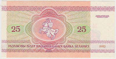 (WP-49) 1992 Belarus 25 rubles bank note UNC (D)