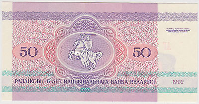 (WP-46) 1992 Belarus 50 ruble bank note UNC (A)