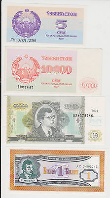 (Wp-107) 1990 Russia &cccp Country Mix Of 11 Bank Notes (A)