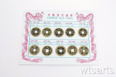 10 Chinese Feng Shui Coins. Ming + Qing Dynasty Replica. Wealth Charm