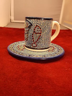 Very Nice Replica Souvenir Cup & Saucer From Israel, Of Mosaic Tiles On Floor