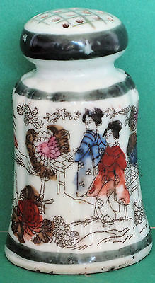 Antique Chinese/Japanese pepper pot depicting pagodas, geishas, lake, flowers