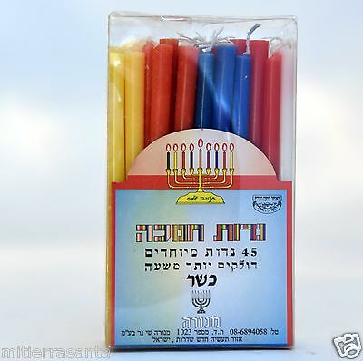 45 Special Chanuka Candles Burns Over 1 Hour Made In Israel Badatz Kosher