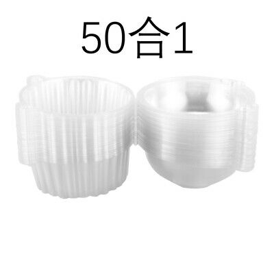 50 x Single Plastic Clear Cupcake Holder / Cake Container ED