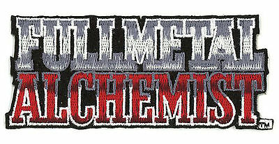 Fullmetal Alchemist Logo Iron-on Patch ~ Officially Licensed ~ BRAND NEW