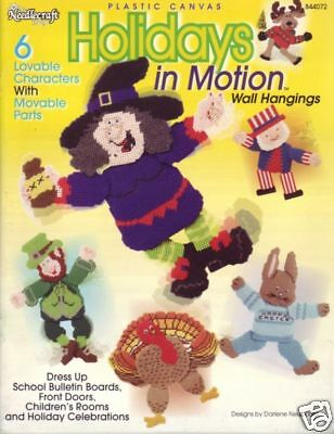 Holidays in Motion plastic canvas wall hanging patterns copyright 2003