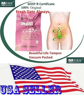 1 - 100 pcs Beautiful Life Herbal Vagina Tampon Clean Point Bang De Li Tibetan