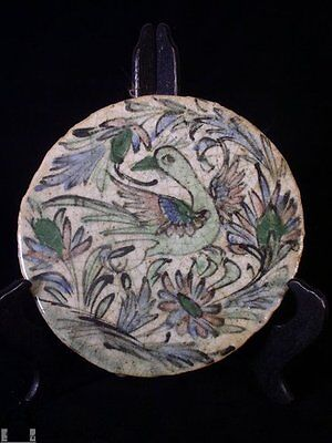 Antique Round Persian Islamic Tile