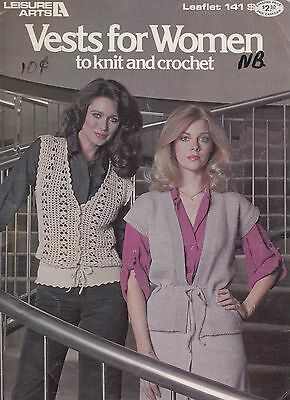 Leisure Arts Vests for Women to Knit and Crochet copyright 1979
