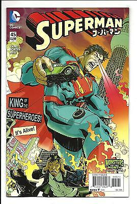 SUPERMAN # 45 (MONSTERS of the MONTH VARIANT COVER, DEC 2015), NM/M NEW