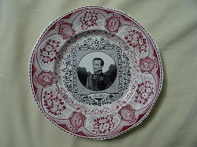 schramberg plate old and rare plate with Portrait of carl albert  vtg