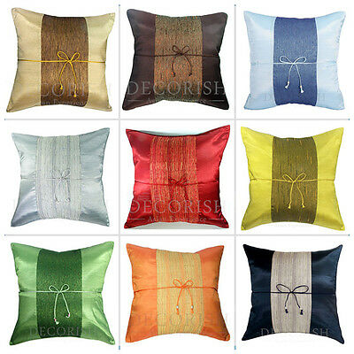 SILK THROW DECORATIVE PILLOW CUSHION COVER CASE FOR SOFA COUCH BED 16x16 STRIPED