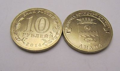 "RUSSIA 10 ROUBLES /""ANAPA TOWN of MARTIAL GLORY/"" 2014 COIN UNC"
