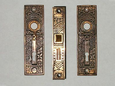 Antique Eastlake Mortise Lock Set Ceylon Pattern