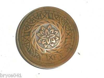 Antique Eastlake Victorian Daisey Design Door Knob