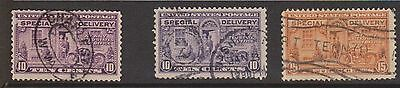 (ZB-218) 1917-22 USA 3stamps special delivery (C)