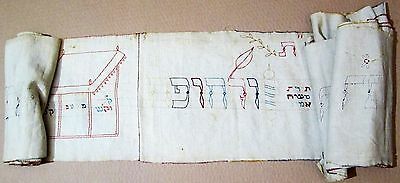 Wimple Jewish Torah Binder (Wimpel) Germany Alsace Judaica